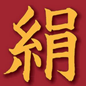 Shiruku-Tattoo