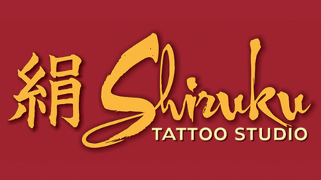 Shiruku Tattoo FAQ